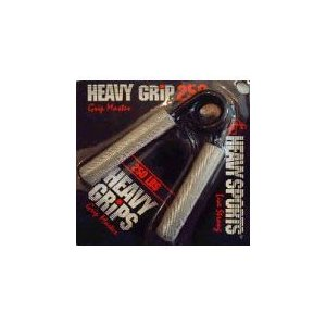 Heavy Grip 150