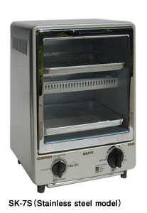 Sanyo sk7s steel toaster oven  2story