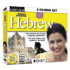 Instant Immersion Hebrew