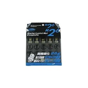 Project Kics R26 Racing Composite Lug Nuts - 12x1.50mm (16 piece Lug Nut Set with 4 Locks)