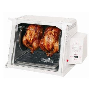Ronco ST3001WHGEN Showtime Compact Rotisserie and Barbeque Oven, White