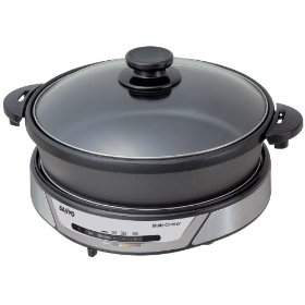 Sanyo hpsmc3 multi cooker non stick steamer