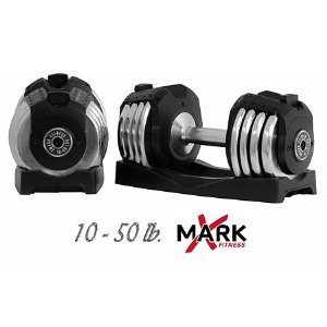 XMARK (Two) 50lb. Adjustable Weight Dumbbells XM-3307_2