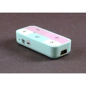 Simple & Fun MP3 Player with 2GB Built in Memory