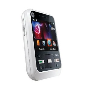Motorola Motocubo A45 ECO Unlocked Quad-Band GSM phone with 2MP camera, Full QWERTY keyboard, Bluetooth and FM radio - International Version with No Warranty (White)
