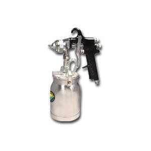 Binks Style Suction Spray Gun - 1.8mm