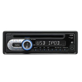 Clarion CZ209 CD/MP3/WMA Receiver with iPod Control and USB Port