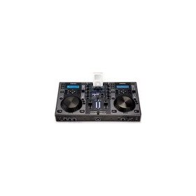 Cortex DMIX-600 Digital Music Control Station, Grey
