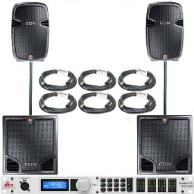 2 JBL EON518 Powered Speakers Bundle
