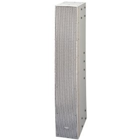 TOA SR S4S WP Line Array Speaker Designed To Cover Relatively Short Distance Applications
