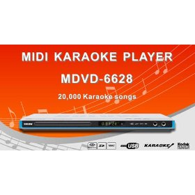 Malata DVD/Midi Karaoke Player 20,000 Songs MDVD-6628