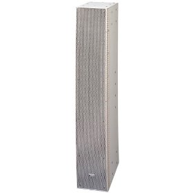 TOA SR S4S- 2 Way Slim Line Array Speaker with a Curved Line Having 10 Vertical Coverage Area