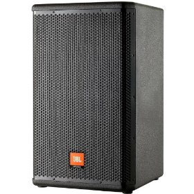 JBL MRX515 2-Way Loudspeaker 15 Inch, 400 Watts Continuous 1600 Watt Peak, 8 Ohms